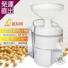鳳梨牌 五穀蔬果研磨榨汁機/果汁機/調理機 GR-301L【免運直出】