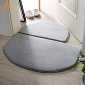 衛生間防滑墊浴室門口吸水地墊家用門墊