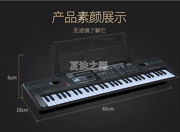 電子琴 多功能電子琴男女孩兒童初學者61鍵鋼琴家用寶寶3-6-12歲音樂玩具 快速出貨