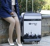 學生韓版拉桿箱男28寸大容量密碼箱26寸帆布行李箱女24寸防水皮箱ATF 探索先鋒