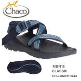 【速捷戶外】美國 Chaco 專業戶外運動涼鞋男 Z/1-標準(格萊茲藍) CH-ZCM01HG44,戶外涼鞋,運動涼鞋