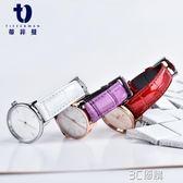 錶帶 手錶帶女款 代用天梭卡西歐dw錶帶女 白色紅色皮錶帶女士錶鏈 3C優購