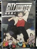 挖寶二手片-B22-正版DVD-動畫【城市獵人:再見我的甜心/特別版】-日語發音(直購價)