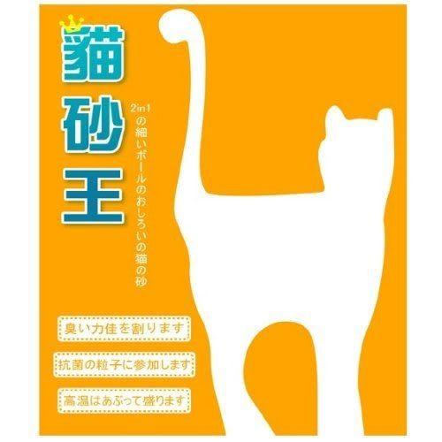 【 ZOO寵物樂園 】貓砂王雙倍吸力《新配方精粉》細球/粗砂貓砂_二種香 (10L*48包)免運