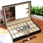優惠兩天皮質手錶收納盒腕錶飾品展示盒PU皮首飾盒六位手鍊整理盒手錶盒子