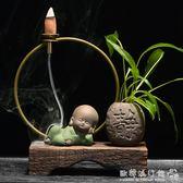 禪意茶寵倒流香爐陶瓷沉香檀香創意香薰爐家用風化木茶道擺件 『歐韓流行館』