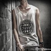 夏季無袖t恤寬鬆外穿健身籃球運動純棉白背心男嘻哈個性 港仔會社