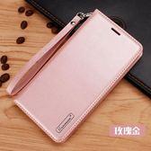 三星 S8 Plus 簡約珠光 手機皮套 插卡可立式手機套 隱藏磁扣 手提式手機套 吊繩 軟內殼 全包皮套