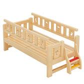 帶護欄床墊嬰兒床實木寶寶床