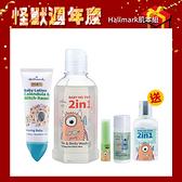 Hallmark合瑪克 怪獸週年慶 肌本組【BG Shop】修護乳120ml+泡泡露250ml
