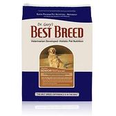 【寵物王國】貝斯比-高齡犬低卡配方1.8kg