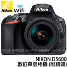 NIKON D5600 KIT 附18-...