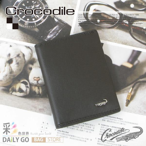 Crocodile鱷魚真皮夾卡片夾男夾皮包-名片夾0103-56582咖啡
