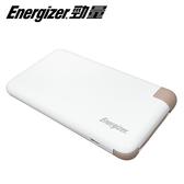 Energizer 勁量 UE8001WH 行動電源 8000MAH
