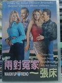 影音專賣店-Y93-013-正版DVD-電影【二對冤家一張床】-派屈克史威茲 莎莉賽隆
