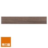 特力屋 自黏地壁兩用磚 4x24吋 深橡木 0.5坪裝
