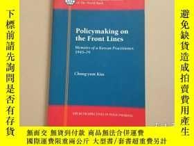 二手書博民逛書店Policymaking罕見on the Front s:Mem