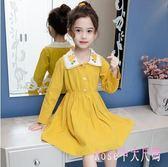 女童刺繡連身裙2019新款兒童雪紡長袖襯衫裙小女孩韓版洋裝 XN5825【Rose中大尺碼】