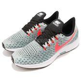 Nike 慢跑鞋 Air Zoom Pegasus 35 綠 湖水綠 粉紅 透氣工程網面 氣墊避震 男鞋 運動鞋【PUMP306】 942851-009
