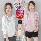 【五折價$250】糖罐子多色羅紋領配色花花葉子刺繡上衣→預購【E51515】