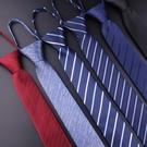 領帶 懶人韓版男士窄版6CM拉鏈領帶英倫休閒結婚女黑色一拉得領帶【快速出貨八折下殺】