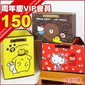 《新品》Hello Kitty 凱蒂貓 蛋黃哥 布丁狗 LINE 熊大 正版折疊 直橫式 收納箱 收納盒 玩具箱  B01329