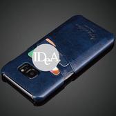 IDEA S7 S8 油蠟皮紋質感皮殼 可插卡手機保護套 三星 Samsung Galaxy 無蓋 非掀蓋皮套 後蓋