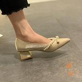 法式高跟鞋女尖頭單鞋粗跟春季時尚珍珠百搭淺口【橘社小鎮】