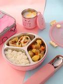 卡通304不銹鋼分格防燙飯盒帶蓋可愛小學生分隔餐盤三格兒童餐盒CY  韓風物語