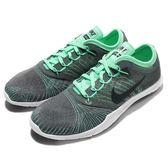 【六折特賣】Nike 訓練鞋 Wmns Flex Adapt TR 運動 多功能 綠 灰 白底 女鞋【PUMP306】 831579-302
