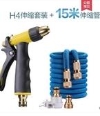 奧瑞馳洗車筒水槍家用高壓噴頭伸縮水管防凍防爆軟管多功能搶神器