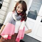 粉紅色系撞色拼接仿羊絨保暖 圍巾 披肩
