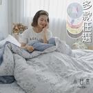 【多款任選】100%天然極致純棉6x6....