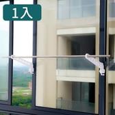 【家適帝】超耐重窗框摺疊曬衣架 (兩入附一入曬衣桿) 1組