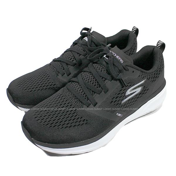 (B5)SKECHERS 男鞋 GO RUN PURE 2 慢跑鞋 運動鞋 固特異橡膠 220204BKW 黑 [陽光樂活]