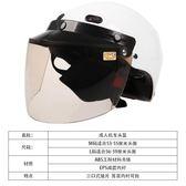 全館83折 VAR頭盔男電動摩托夏季安全帽女式防曬防紫外線四季輕便哈雷半盔