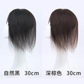 假髮片(真髮絲)-隱形輕薄頭頂補髮女假髮2色73uf3【時尚巴黎】