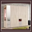 【多瓦娜】漢斯8.2尺組合衣櫥(全組) 21057-557001