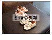 2018春夏新款女寶寶公主鞋0一1-2歲鏤空半涼鞋小童軟底嬰兒學步鞋