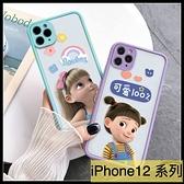 【萌萌噠】iPhone12 系列 Mini Pro Max 全新時尚親膚 手繪插畫圖 矽膠軟邊框 360度全包鏡頭 手機殼