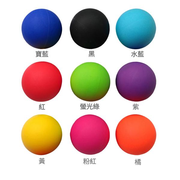 食用級實心矽膠筋膜球 共9色
