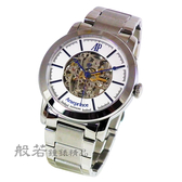 Arseprince 簡約鏤空機械腕錶-銀x白