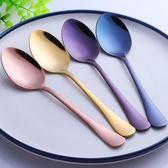 304不銹鋼勺子加厚成人主餐勺創意西餐湯勺七色家用餐具