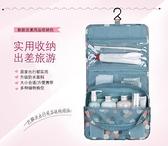 旅行大容量化妝包女便攜網紅化妝品收納包洗漱包手提化妝箱化妝袋 向日葵