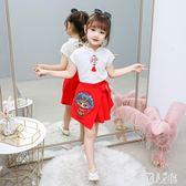 兩件式洋裝‧民族風古裝女童夏季短袖裙洋氣時尚富有古典韻味CC4123『麗人雅苑』