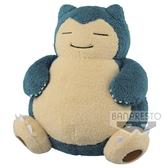 8月預收 玩具e哥 景品 精靈寶可夢 暖心療癒 超大型絨毛布偶 卡比獸 代理16589