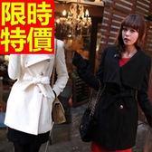 毛呢大衣-羊毛迷人溫暖長版女風衣外套2色62k32[巴黎精品]