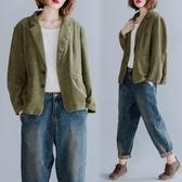 外套 燈芯絨外套女短款2020新款秋冬裝條絨上衣小西服寬鬆大碼休閒西裝
