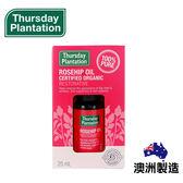 星期四農莊 100%有機認證玫瑰果油 25ml 澳洲  Thursday Plantation【YES 美妝】