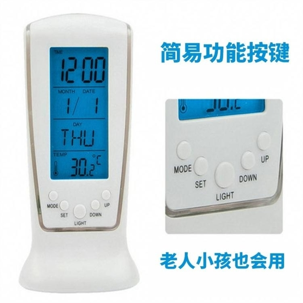 LED鬧鐘長形計時鬧鐘 日期溫度星期電子鬧鐘 創意靜音背光鬧鐘    麻吉鋪